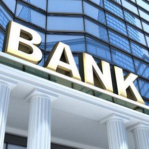 Банки Кингисеппа