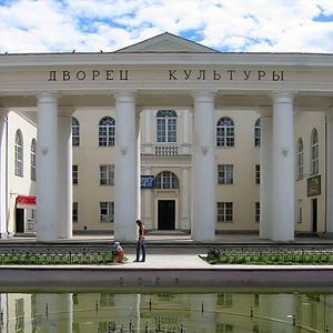 Дворцы и дома культуры Кингисеппа