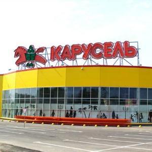 Гипермаркеты Кингисеппа