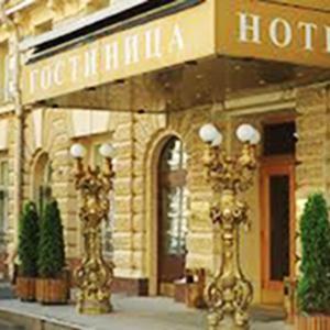 Гостиницы Кингисеппа