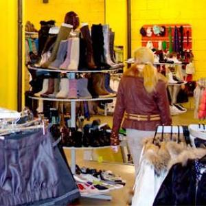 Магазины одежды и обуви Кингисеппа
