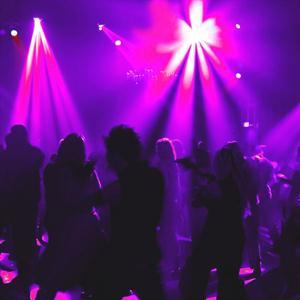 Ночные клубы Кингисеппа