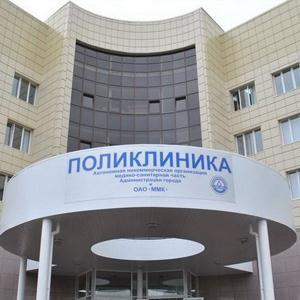 Поликлиники Кингисеппа