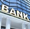 Банки в Кингисеппе