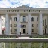 Дворцы и дома культуры в Кингисеппе