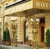 Гостиницы в Кингисеппе