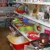 Магазины хозтоваров в Кингисеппе