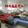 Магазины мебели в Кингисеппе
