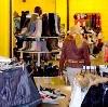 Магазины одежды и обуви в Кингисеппе
