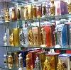 Парфюмерные магазины в Кингисеппе