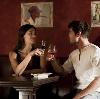 Рестораны, кафе, бары в Кингисеппе