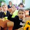 Школы в Кингисеппе