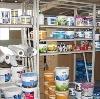 Строительные магазины в Кингисеппе