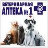 Ветеринарные аптеки в Кингисеппе