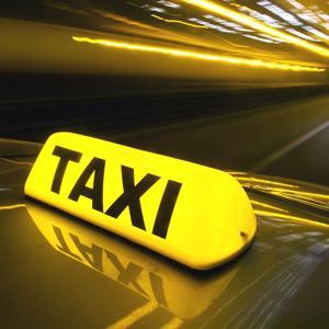 Такси Кингисеппа