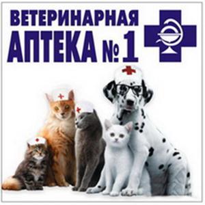 Ветеринарные аптеки Кингисеппа